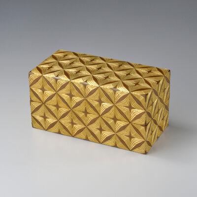 Otsuki Masako, 'Copper Box with Fern Patterns', 2016