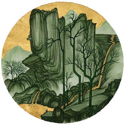 Yao Jui-chung 姚瑞中, 'Small Landscape II: Peace of Mind ', 2015