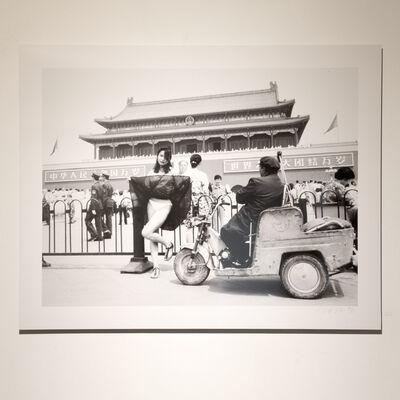 Ai Weiwei, 'Jun-94', 1994