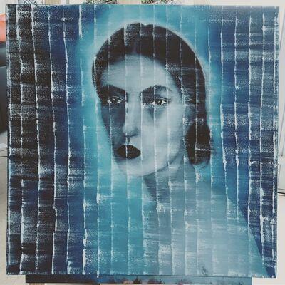 Lulwa Al-Khalifa, 'From the Outside', 2016