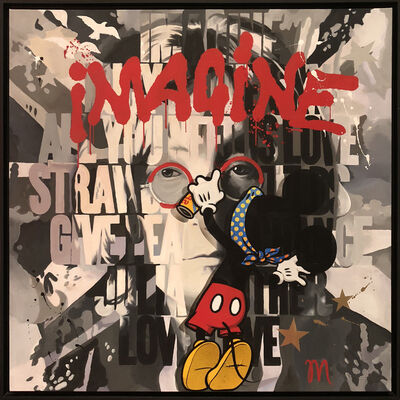 F&G, 'Imagine ', 2019