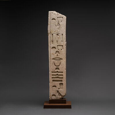 Unknown Egyptian, '12th Dynasty Limestone Wall Panel inscribed with an elite official's autobiography', 1991 BCE-1783 BCE