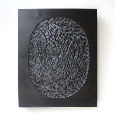 Julian Watts, 'Black Oval', 2018