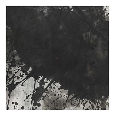 Liu Jian 劉堅, 'Dreamscape 4 幽境四', 2015