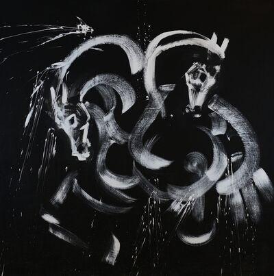Leila Izzet, 'Horses', 2002
