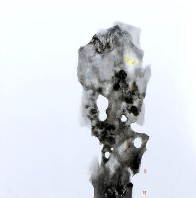 Zhang Guojun, 'Asking Mountain XIV ', 2014