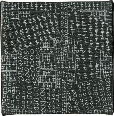 Katsuhiro Terao, 'Two Girders', 2015