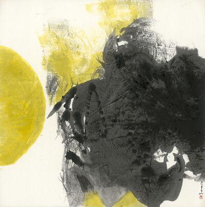 LEE Chung-Chung, 'Awakening of the Earth', 2017