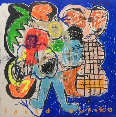 Iabadiou Piko, 'Quarantine Head Series 1', 2020