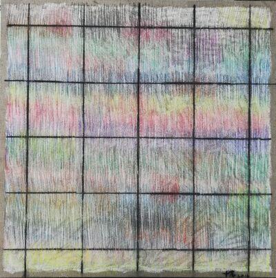 Pan Xiaorong, 'Performance-16', 2016