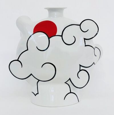 Sam Chung, 'CLOUD FLASK (medium)', 2018