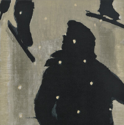 Christopher Brown, 'Two Prints: Zig and Zag I, Zig and Zag II', 1991