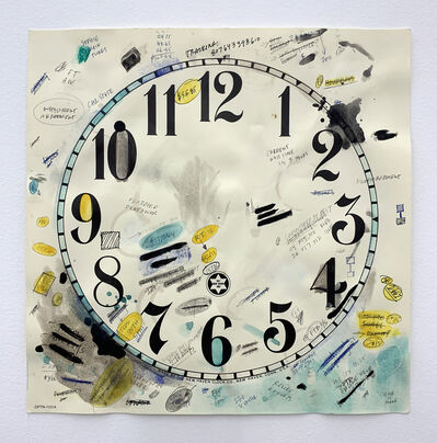 Amanda Ross-Ho, 'Study for Untitled Timepiece (FRAZZLED DEMEANOR/RELIEF EFFORTS)', 2016-2021