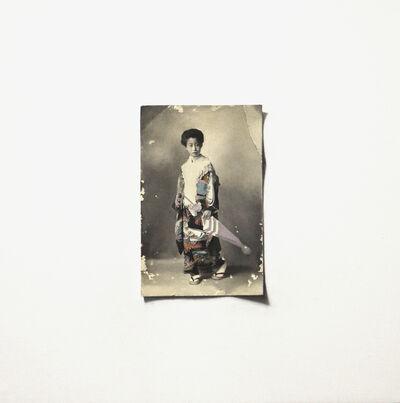 Takahiro Yamamoto, 'Recreation', 2016