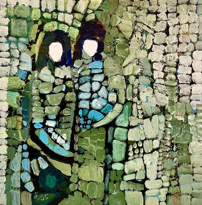 Nadira Azzouz, 'New Growth', 2018