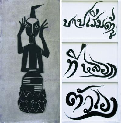Kamin Lertchaiprasert, 'Sin starts from self-illusion', 2009