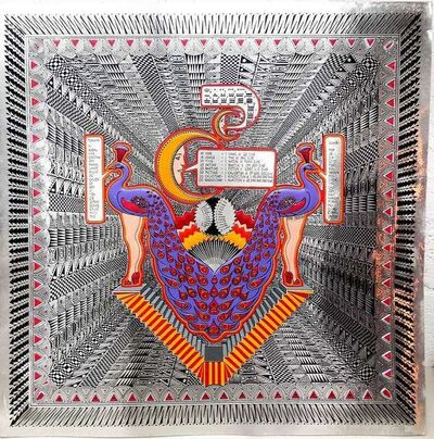 Pedro Friedeberg, 'Embossed Metallic Foil Serigraph Peacocks', 1970-1979