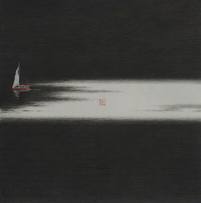 Wong Hau Kwei 黃孝逵, 'Sketch of Clear Water Abode', 2013