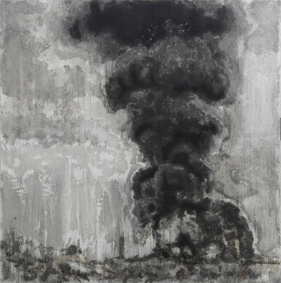 Tomás Espina, 'BUM XXXIX', 2014