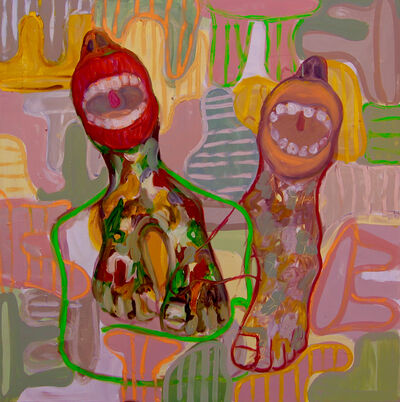 Gresham Tapiwa Nyaude, 'When all else fails, laugh', 2016