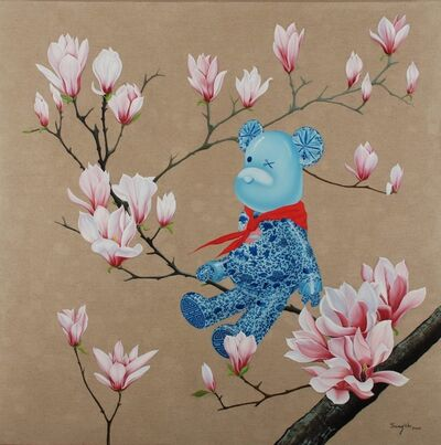 Song Wei, 'Flowers: Magnolia ', 2009