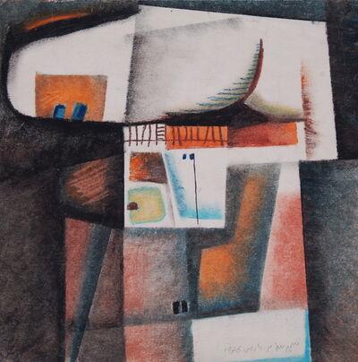 Samir Salameh, 'Untitled  ', 1976