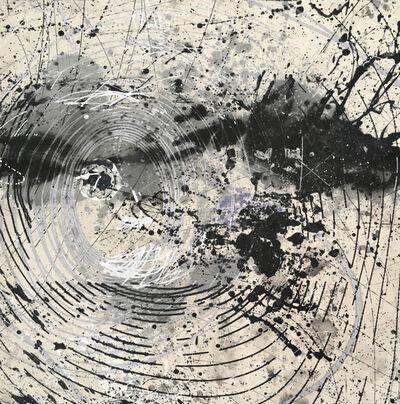 Fatima Tayob Moosa, 'Shifting The Axis', 2018