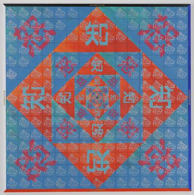 Nobuaki Takekawa, 'Struggling Mandala', 2015