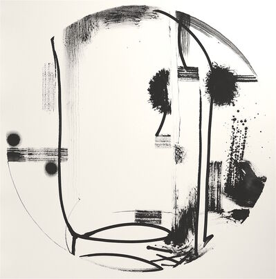 IDN, 'Terrain (6)', 2009