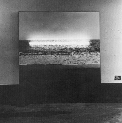 Masafumi Maita, 'Situation 1', 1973