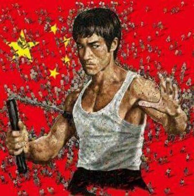 Syaiful Rachman, '  Bruce Lee', 2017