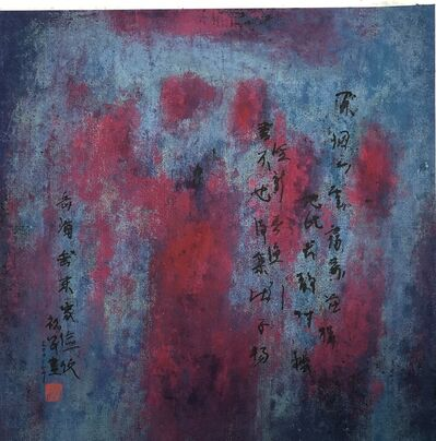 Hong Zhu An, 'Devotion', 2005