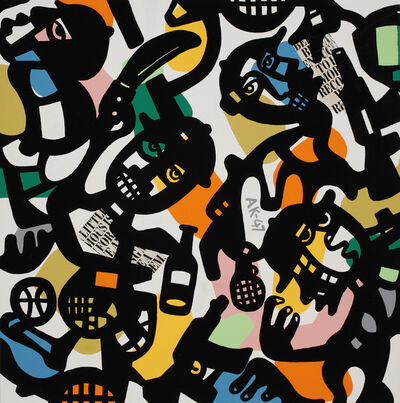 Nelson Da Costa, 'Village Diaries', 2011
