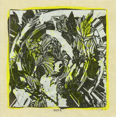 "Judy Pfaff, 'スピナ (""spinner"") 5', 2018"