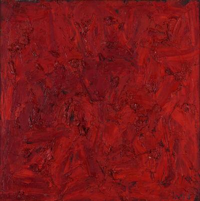 Huang Rui 黄锐, 'Prelude-Sacrifice (Preparatory Painting)', 1980