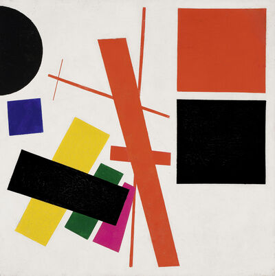 Kasimir Severinovich Malevich, 'Suprematism: Non-Objective Composition', 1915