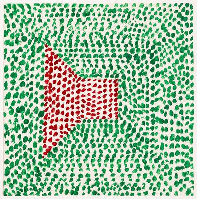 Kazuko Inoue, 'Untitled', 1977