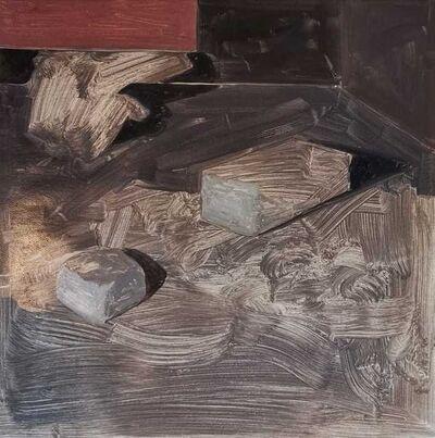 Alicia Ayanegui, 'Sueños de una cueva I', 2021