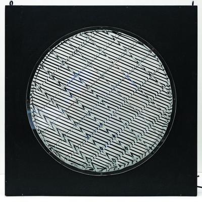Martha Boto, 'Graphisme kaleidoscopique', 1965