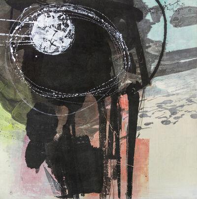 KUO Bor-Jou, 'Hidden Spring', 2016