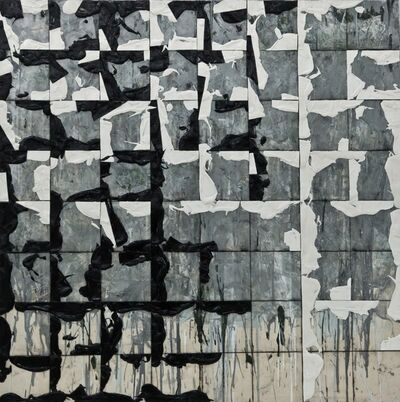 Sigfredo Chacón, 'Pintura Académica Intervendia #8', 1996