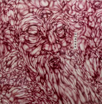 Qiu Zhijie, 'Eighteen Buddhist Monks (Arhats) Series', 1999