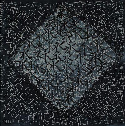 Allison Svoboda, 'Rain Eternity'