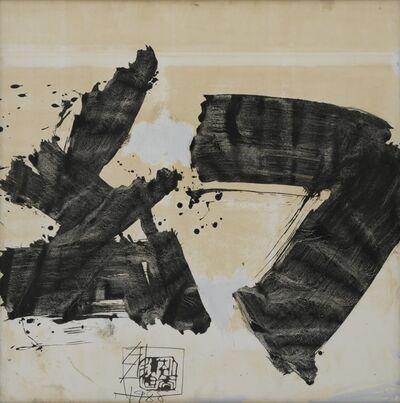 Kokuta Suda, 'Gen (Illusion)', 1988