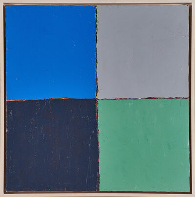 Kazuko Inoue, 'Untitled (00074)', 1997