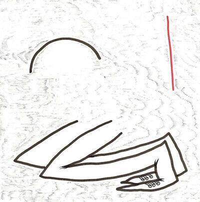 Okay Mountain, '7x7 Collaborative Drawing (#158)', 2012
