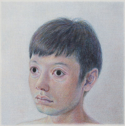 Korehiko Hino, 'After Waking up in the Morning', 2016