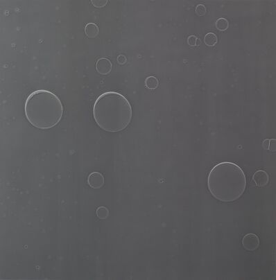 Gen Aihara, 'Untitled (2006)', 2006