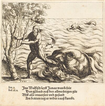 Augustin Hirschvogel, 'Jonah is Delivered from the Whale', 1548