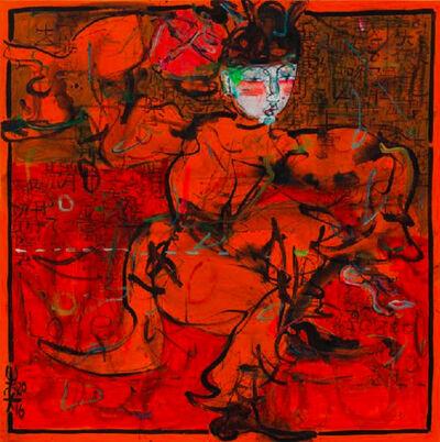 Ann Niu 牛安, 'Tang's - Husband Red', 2016